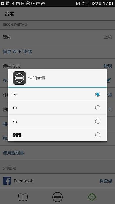 Screenshot_20160512-170117.jpg