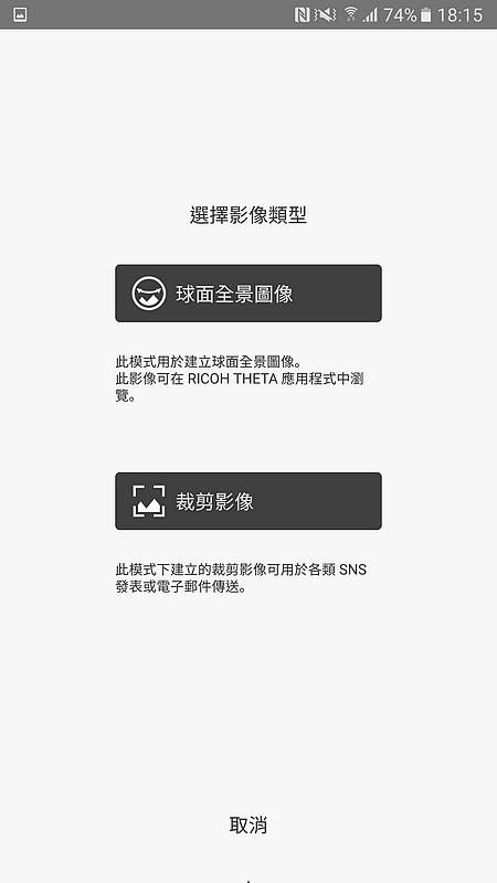 Screenshot_20160513-181547.jpg