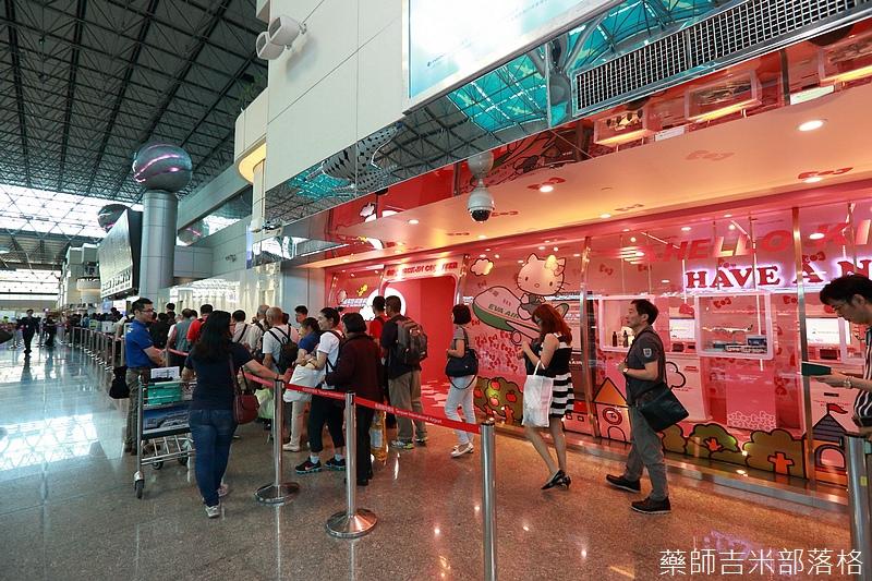Airport_019.jpg