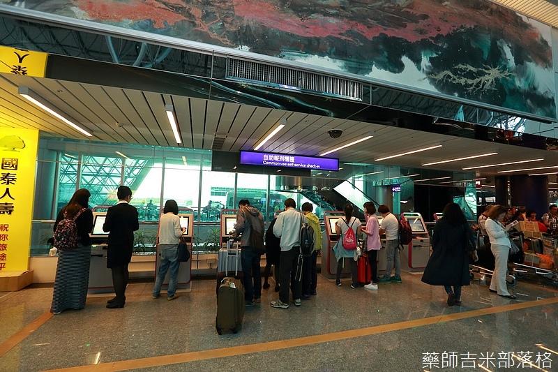 Airport_052.jpg