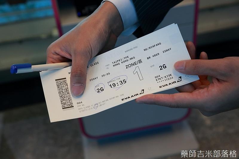 Airport_145.jpg