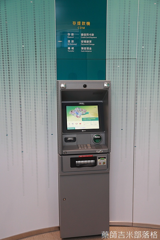 ESUN_Bank_046.jpg