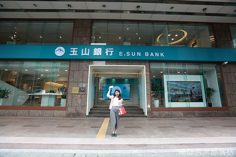 ESUN_Bank_259.jpg