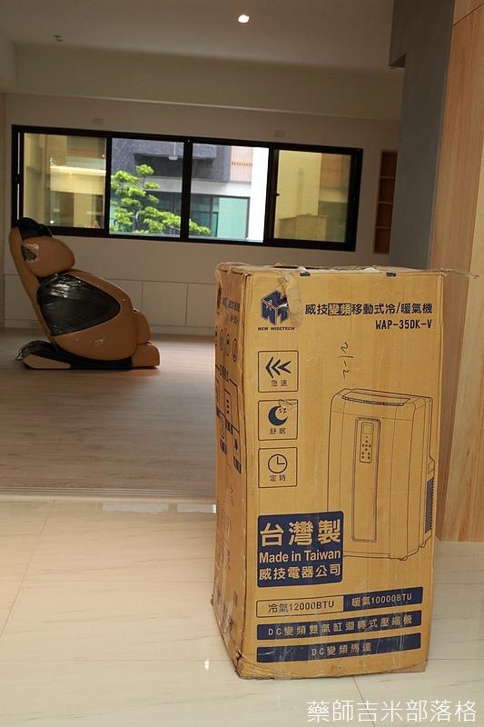 Newwidetech_009.jpg