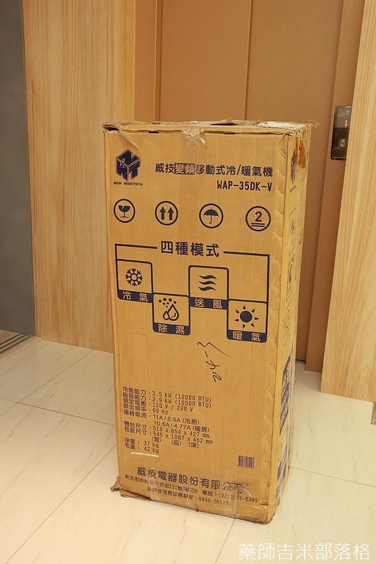 Newwidetech_011.jpg