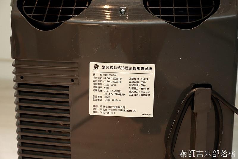 Newwidetech_022.jpg