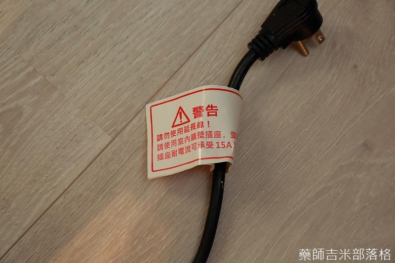 Newwidetech_060.jpg