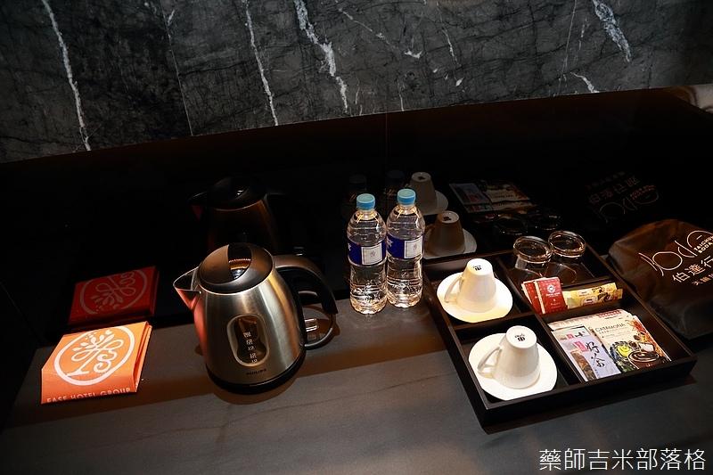 Boda_Hotel_268.jpg