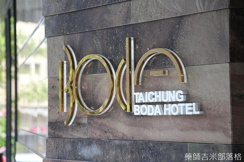 Boda_Hotel_395.jpg