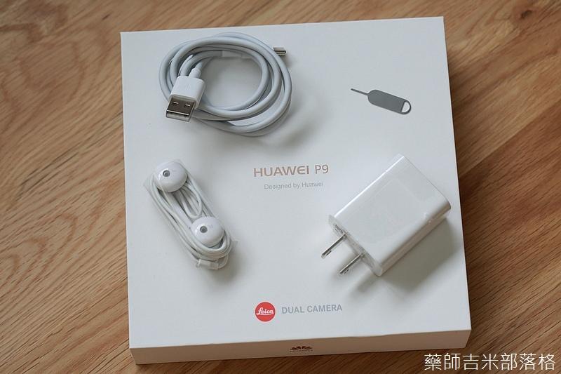 HUAWEI_P9_098.jpg