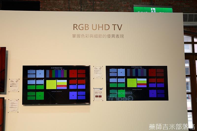 SAMSUNG_SUHD_TV_002.jpg