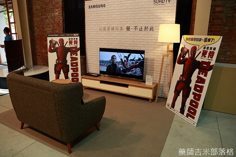 SAMSUNG_SUHD_TV_010.jpg