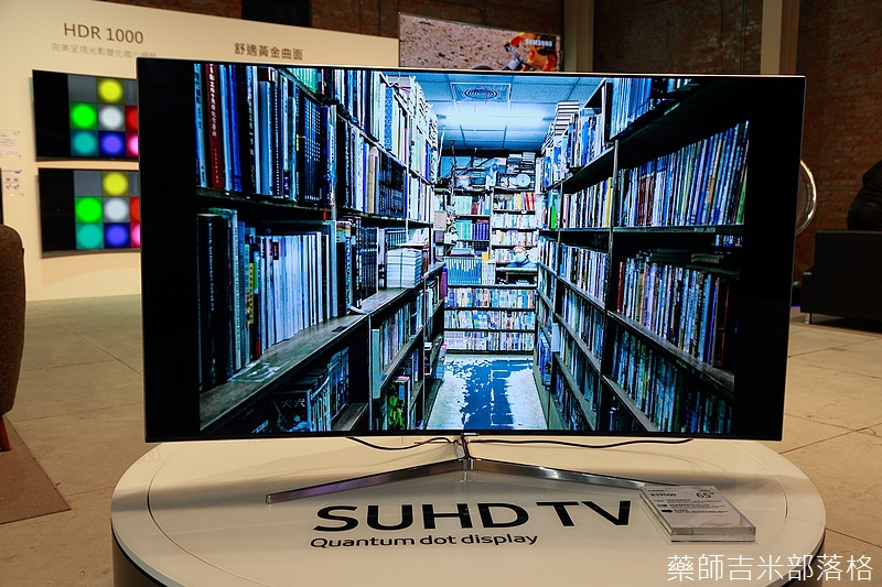 SAMSUNG_SUHD_TV_028.jpg