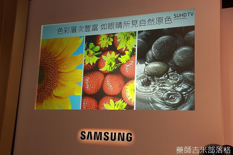 SAMSUNG_SUHD_TV_069.jpg