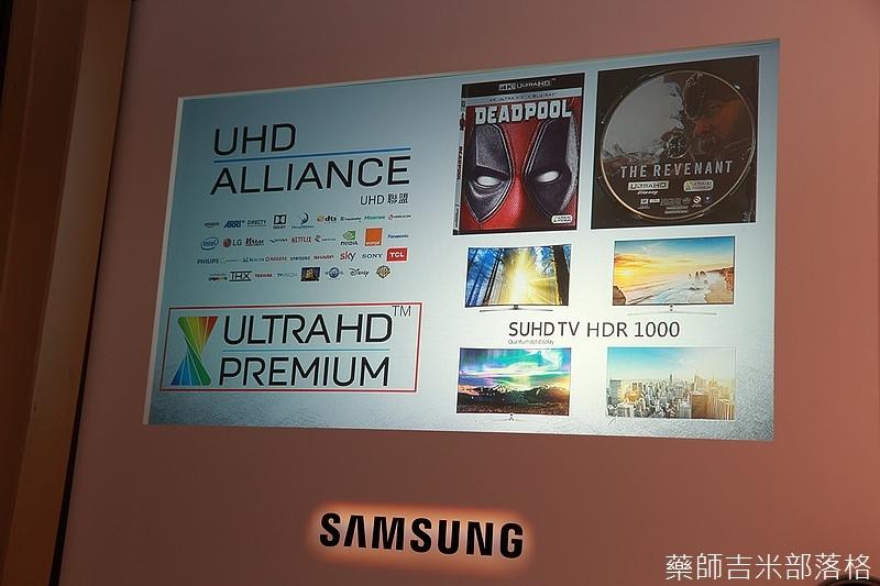 SAMSUNG_SUHD_TV_081.jpg