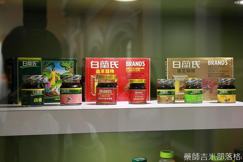 Brands_Museum_064.jpg