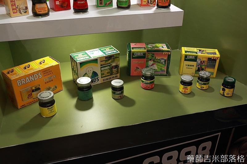 Brands_Museum_067.jpg