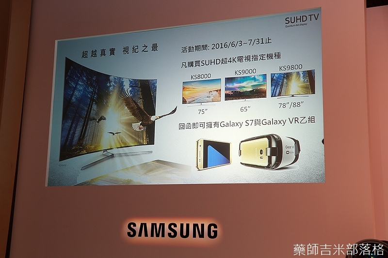 SAMSUNG_SUHD_TV_105.jpg
