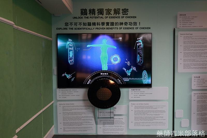 Brands_Museum_089.jpg