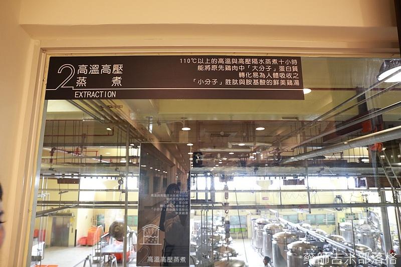 Brands_Museum_133.jpg
