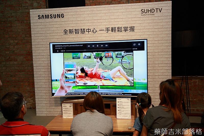 SAMSUNG_SUHD_TV_181.jpg