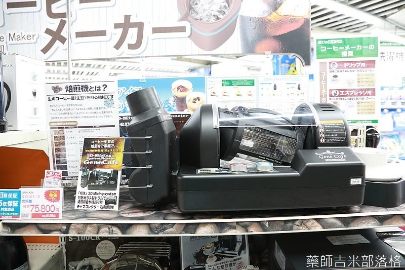 Bic_Camera_524.jpg