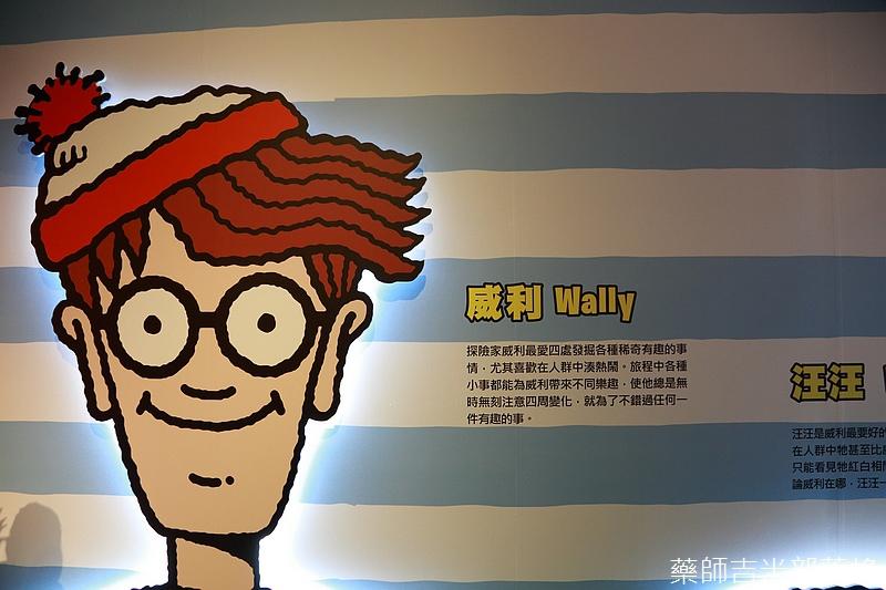 WALLY_040.jpg