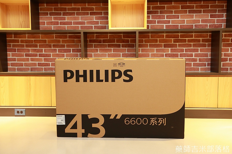 Philips_4KTV_001.jpg