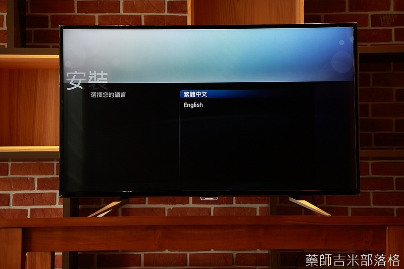 Philips_4KTV_050.jpg