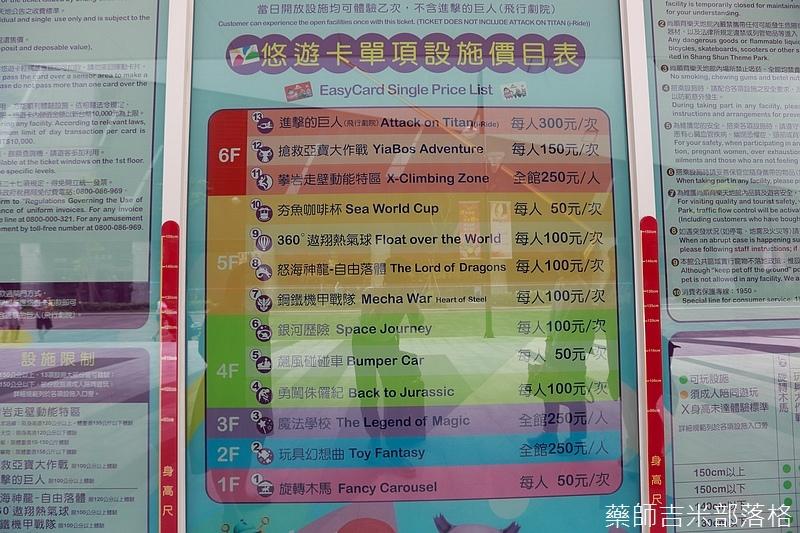 Shang_Shun_021.jpg
