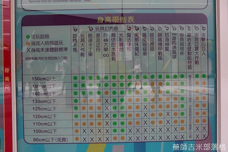 Shang_Shun_023.jpg