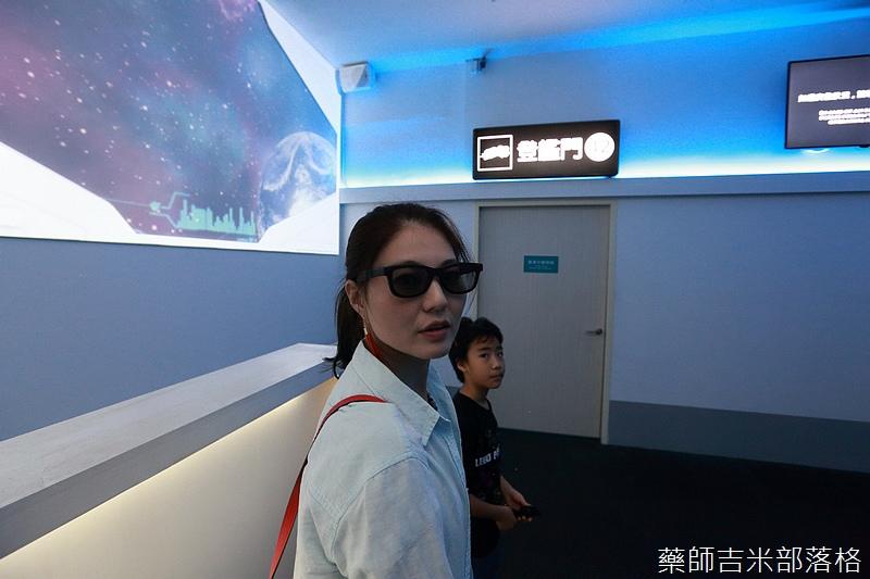 Shang_Shun_161.jpg