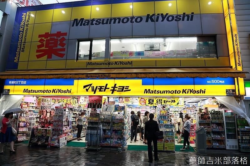 Tokyo_1606_161.jpg