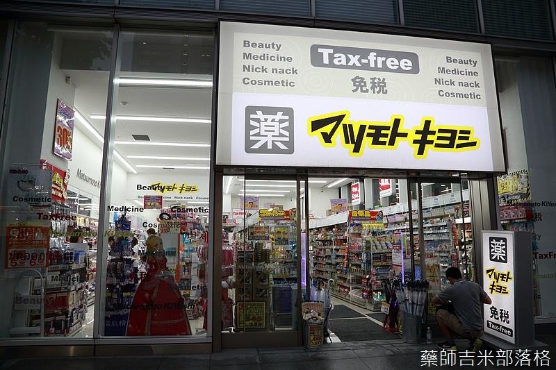 Tokyo_1606_162.jpg