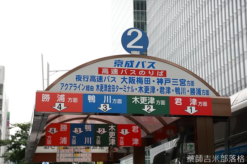 Tokyo_1606_190.jpg