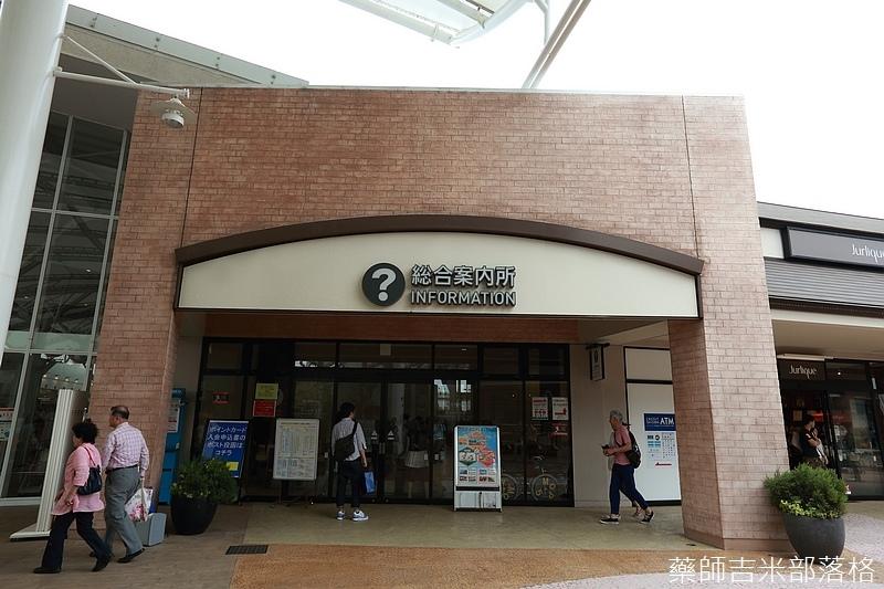 Tokyo_1606_210.jpg