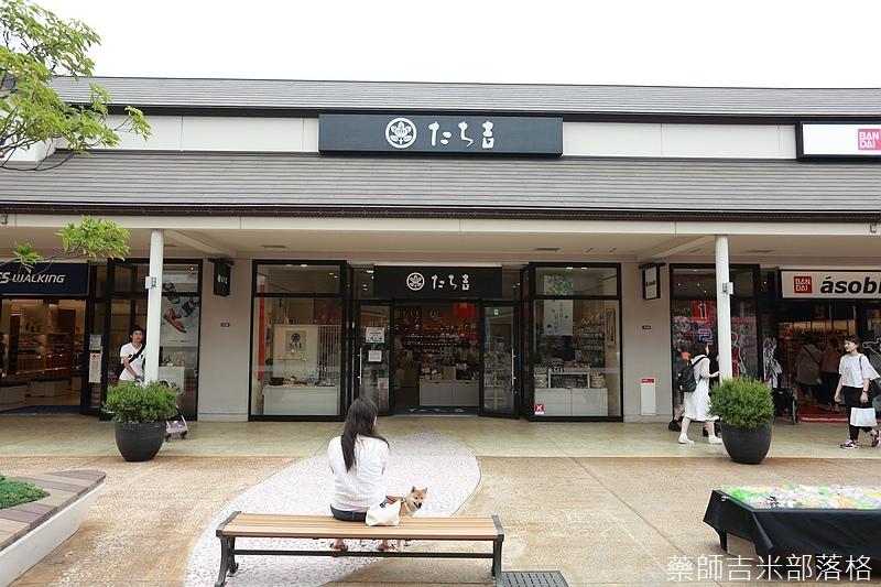 Tokyo_1606_227.jpg
