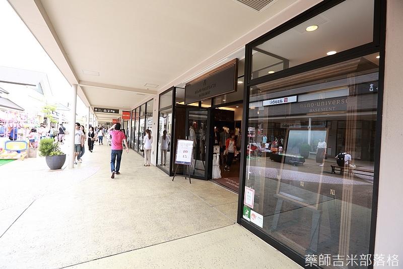 Tokyo_1606_232.jpg