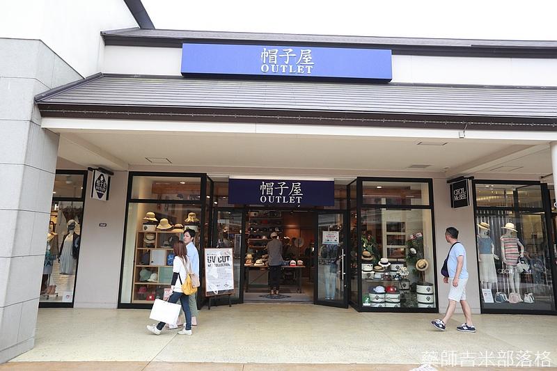 Tokyo_1606_268.jpg