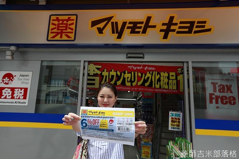 Tokyo_1606_411.jpg