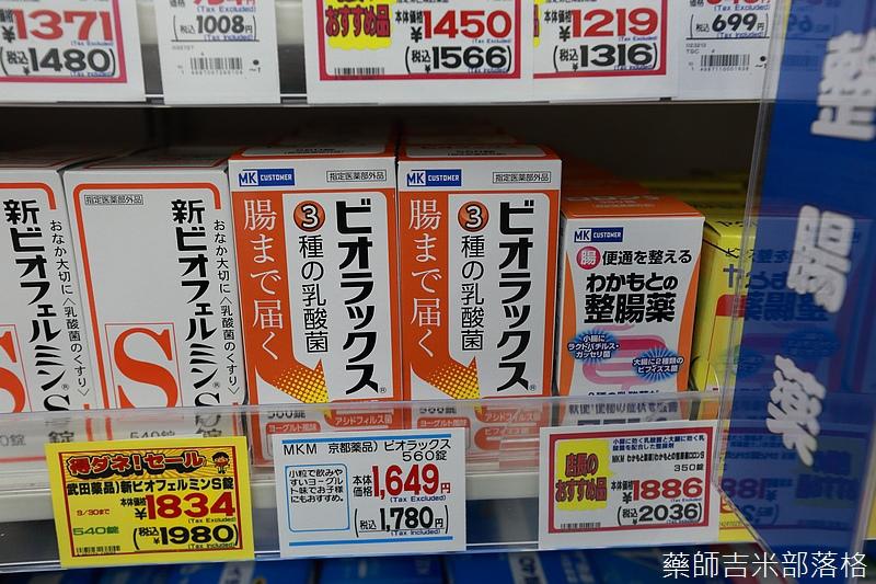 Tokyo_1606_416.jpg