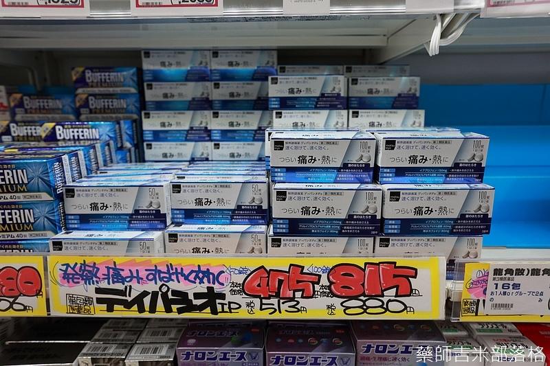 Tokyo_1606_417.jpg