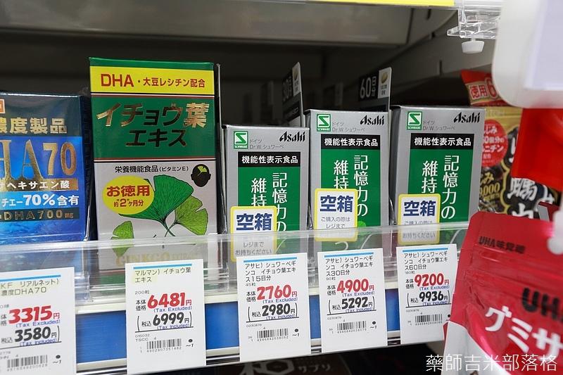 Tokyo_1606_420.jpg