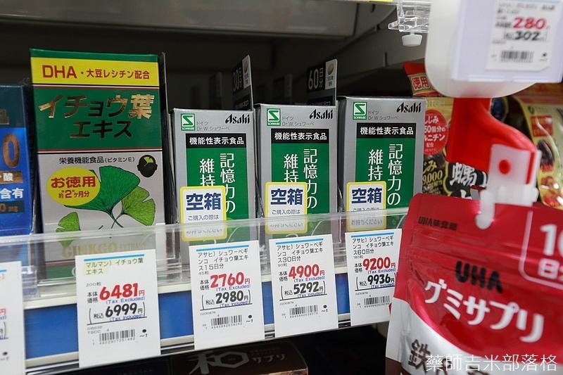 Tokyo_1606_421.jpg
