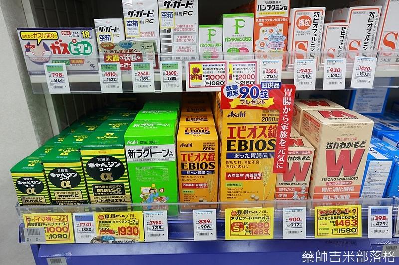 Tokyo_1606_422.jpg