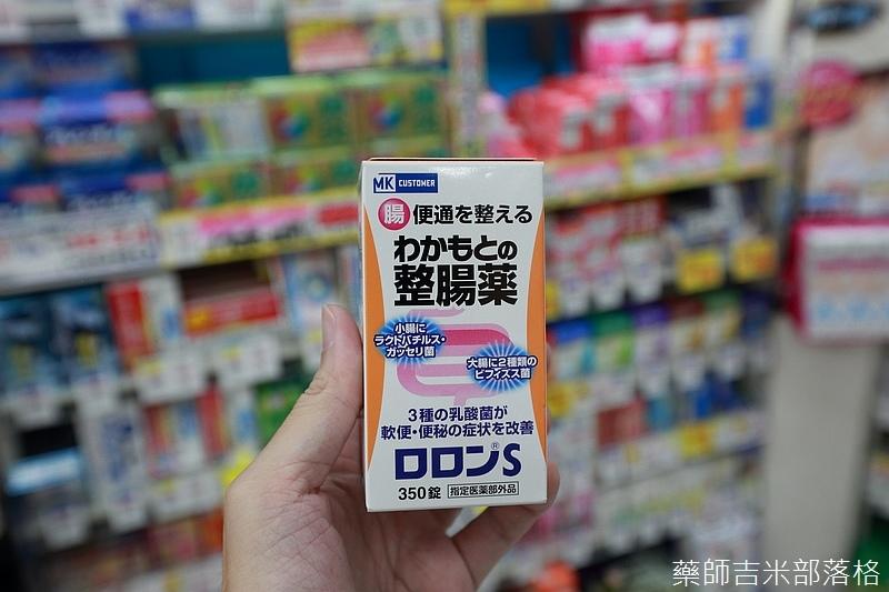 Tokyo_1606_423.jpg