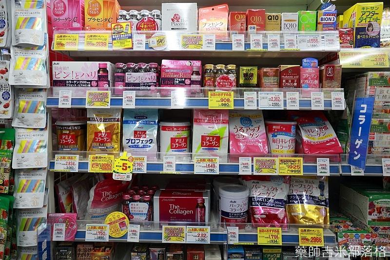 Tokyo_1606_432.jpg