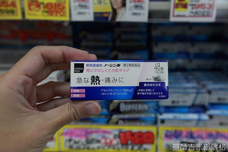Tokyo_1606_450.jpg