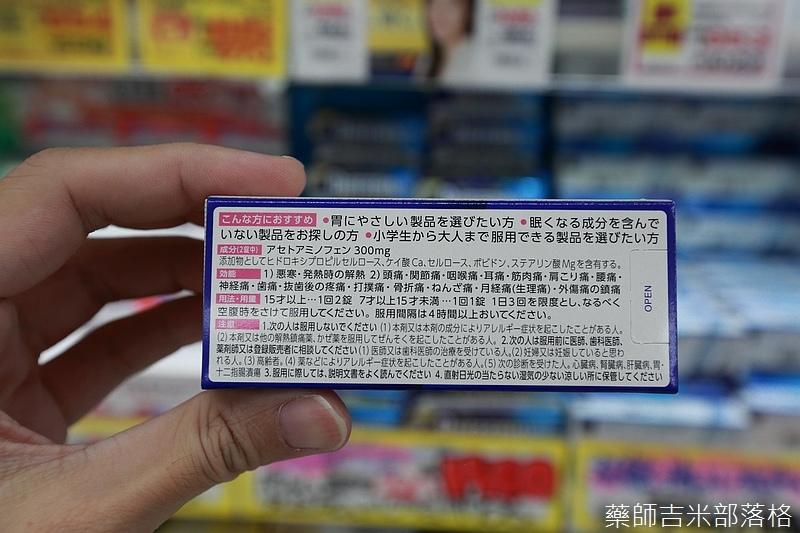 Tokyo_1606_451.jpg