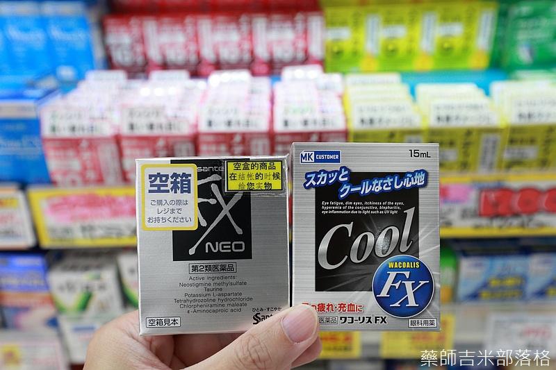 Tokyo_1606_453.jpg
